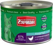 Четвероногий гурман Для кошек Паштет с куриной печенью (190 г)