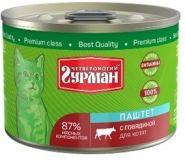 Четвероногий гурман Для котят Паштет с говядиной (190 г)