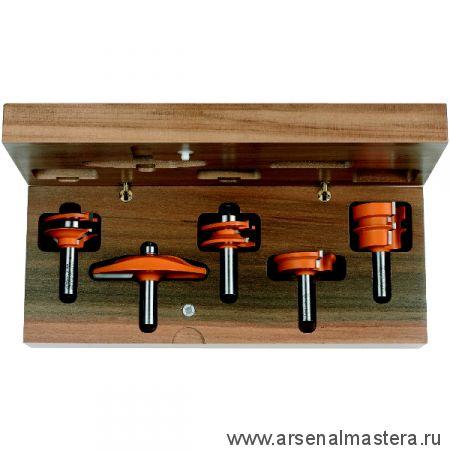 CMT 900.509.11 Комплект 5 фрез концевых (Меб, фасады). Набор для изготовления кухонь S12 A