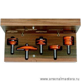 CMT 900.510.11 Комплект 5 фрез концевых (Меб, фасады). Набор для изготовления кухонь S12 B
