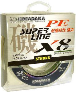 Леска плетеная Kosadaka Super Line PE X8 150м/ Цвет: Темно-зеленый