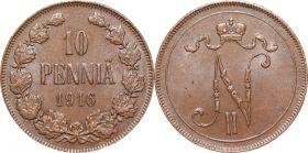 НИКОЛАЙ 2 - Русская Финляндия 10 пенни 1916 года (931)