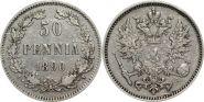 НИКОЛАЙ 2 - Русская Финляндия СЕРЕБРО 50 пенни 1890 года L (2051)
