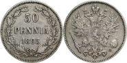 НИКОЛАЙ 2 - Русская Финляндия СЕРЕБРО 50 пенни 1893 года L (497). СОСТОЯНИЕ