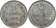 НИКОЛАЙ 2 - Русская Финляндия СЕРЕБРО 50 пенни 1908 года L (1314). СОСТОЯНИЕ