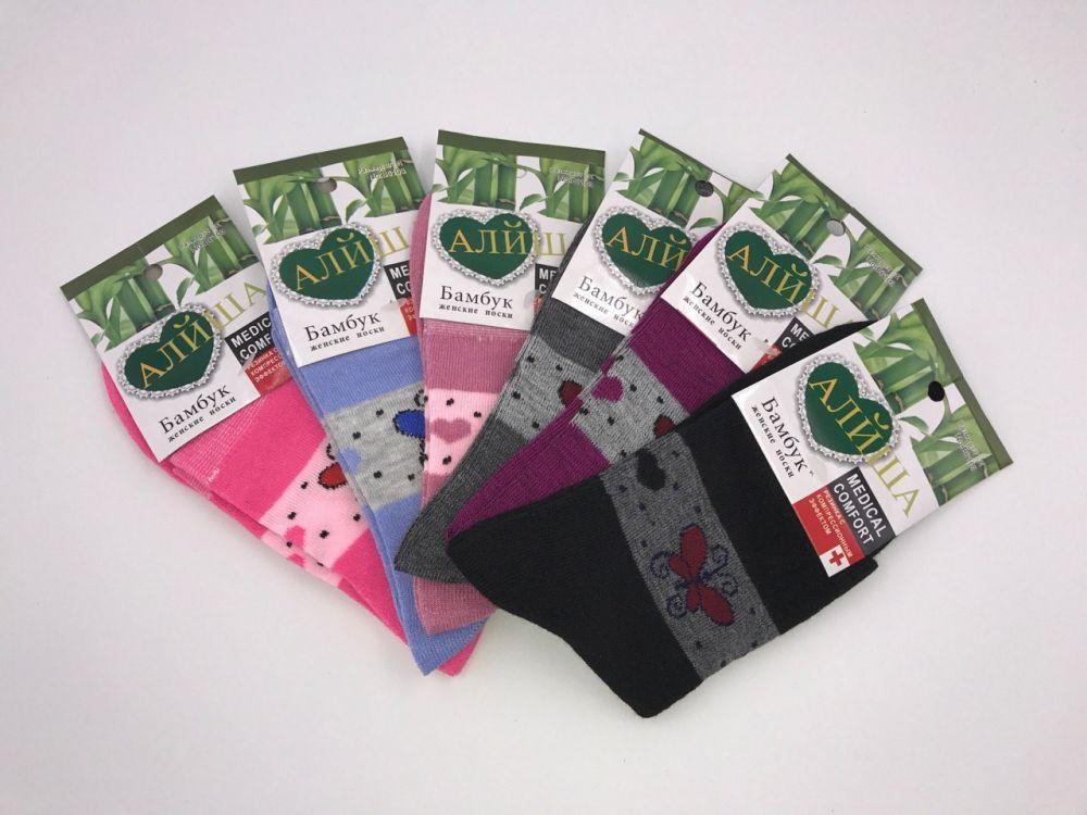 Женские мягкие натуральные носки Бамбук р-р 36-40