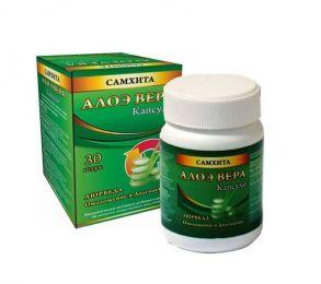 Алоэ - натуральный антисептик и антиоксидант № 1 на Земле,30 кап по 600 мг.