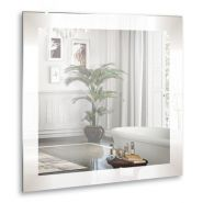 Зеркало с подсветкой Mixline Карла 77x77