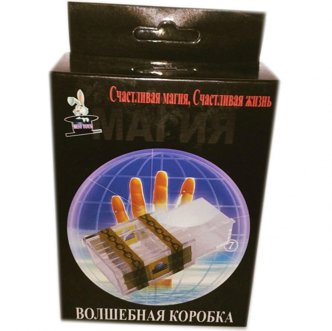 Набор фокусов «Волшебная коробочка»