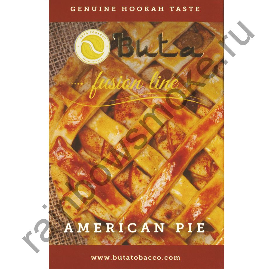 Buta Fusion 50 гр - American Pie (Американский Пирог)