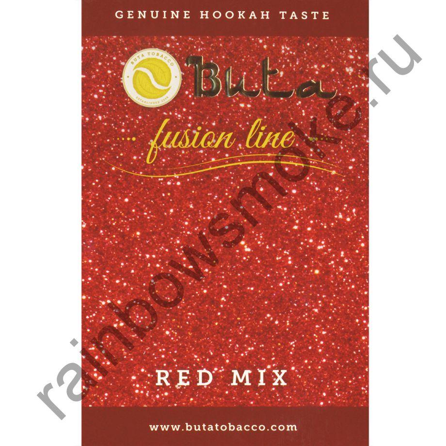 Buta Fusion 50 гр - Red Mix (Красный микс)