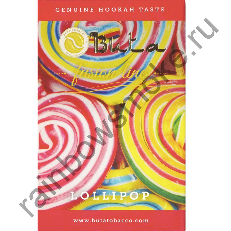 Buta Fusion 50 гр - Lollipop (Сладкие Леденцы)