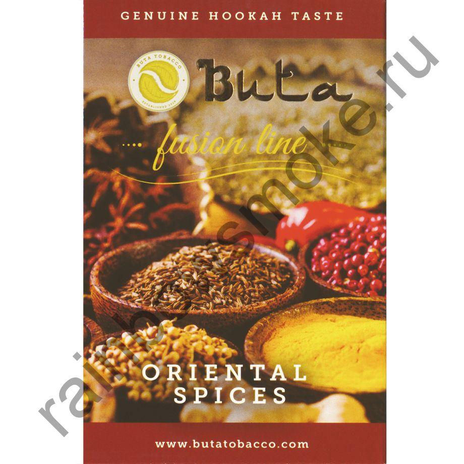 Buta Fusion 50 гр - Oriental Spices (Восточные Специи)