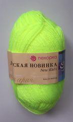 Детская новинка (Пехорка) 483-незрелый лимон
