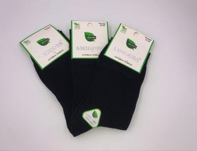 Новинка! Мужские антибактериальные носки хлопок 95%  р-р 41-44
