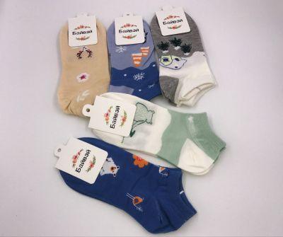 Женские короткие носки с принтом, хлопчатые р-р 36-41
