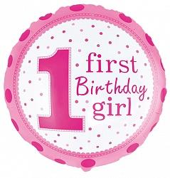 Цифра один на первый годик девочке шар фольгированный с гелием