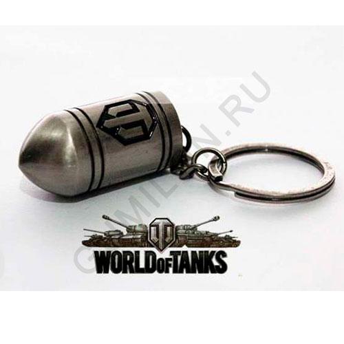 Брелок World of Tanks в виде снаряда
