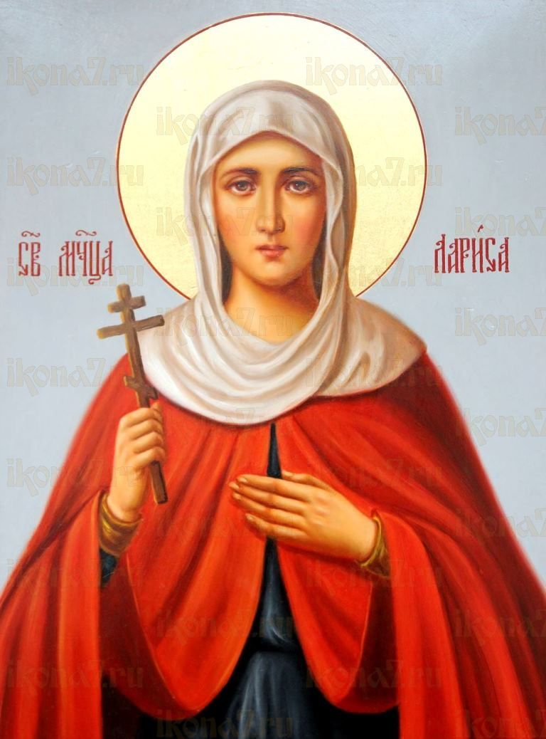 Лариса Готфская (икона на дереве)