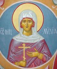 Икона Лидия Иллирийская