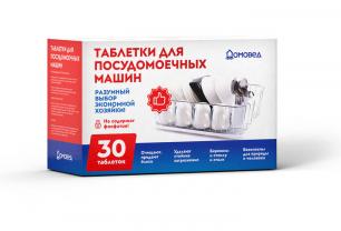 """""""ОРРО"""" Таблетки для ПММ Домовед, 20гр,  30шт в инд.упаковке"""