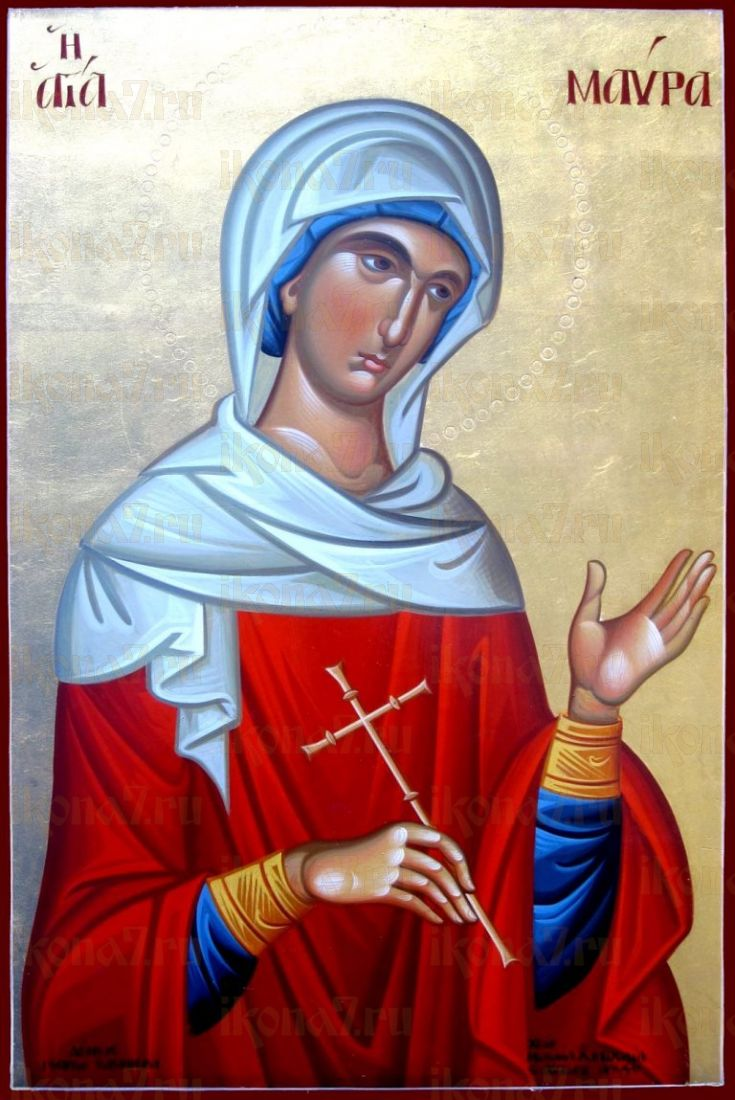 Икона Мавра Фиваидская