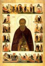 Сергий Радонежский (копия иконы 16 века)