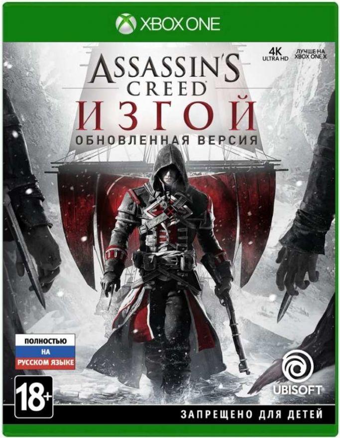 Игра Assassin's Creed Изгой. Обновленная версия (XBOX ONE)