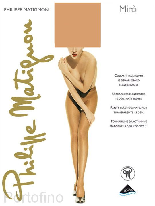 MIRO 15 женские колготки PHILIPPE MATIGNON