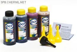 Комплект чернил OCP (BK 35, C/M/Y 126) для картриджей HP #940 Safe Set (Набор для печати с большими перерывами в работе. Не требовательный к условиям хранения используемого принтера), 100 gr x 4