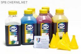 Комплект чернил ОСР для HP T7100/T7200  #761 (BKP9151, BK 9152, C/M/Y9151, Grey 9163), 500g x6