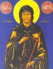 Икона Матрона Хиосская (копия старинной)