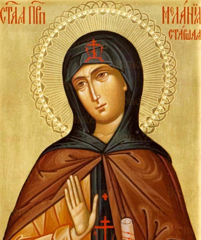 Икона Мелания Старшая