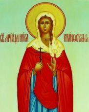 Икона Ника Коринфская