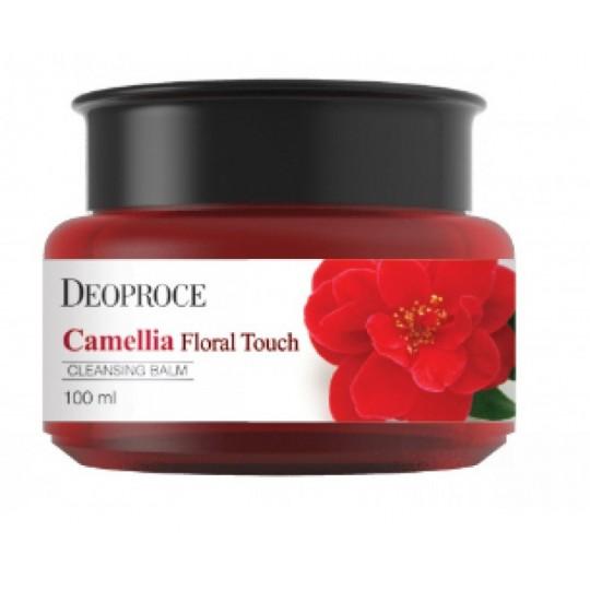 Бальзам очищающий для снятия макияжа DEOPROCE CAMELLIA FLORAL TOUCH CLEANSING BALM 100мл