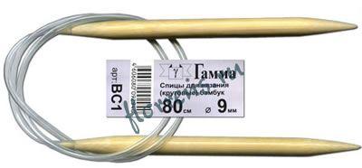 Спицы круговые, бамбук 9.0 мм - 80 см