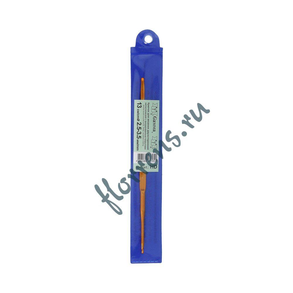 Крючок двухсторонний 2.5 - 3.5 мм