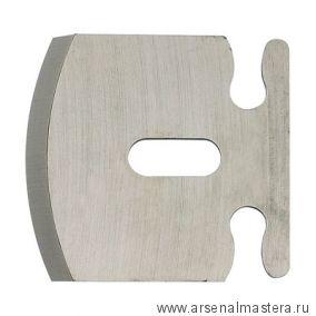 Нож для стружка Veritas Pullshave А2 05P50.02 М00002338