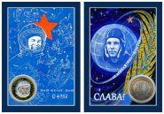10 РУБЛЕЙ 2001 год, ГАГАРИН, цветная эмаль в ПОДАРОЧНОМ ПЛАНШЕТЕ (3)