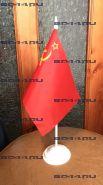Флаг СССР (12Х18см на подставке)