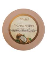 Крем для тела с маслом какао Красавица Патанджали Аюрведа   Divya Patanjali Saundarya Coco Body Butter Cream