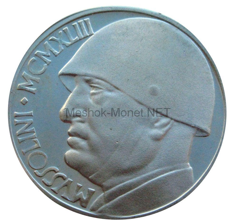 Италия 20 лир 1943 г.