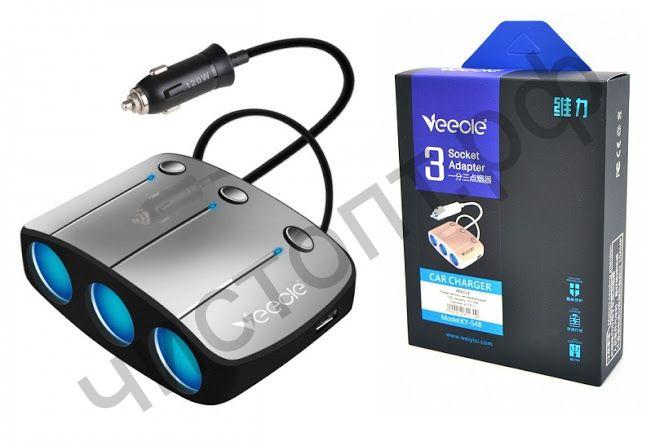 Разветвитель прикуривателя VEECLE KY-548 (3 выхода +2*USB) провод
