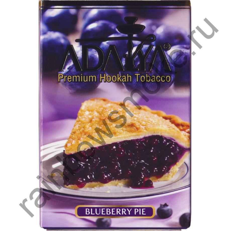 Adalya 50 гр - Blueberry Pie (Черничный пирог)