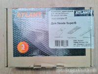 Адаптеры для багажника Skoda Super B6, Атлант, артикул 8883
