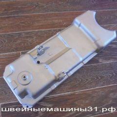 Поддон для прямострочной машины         цена 1500 руб.