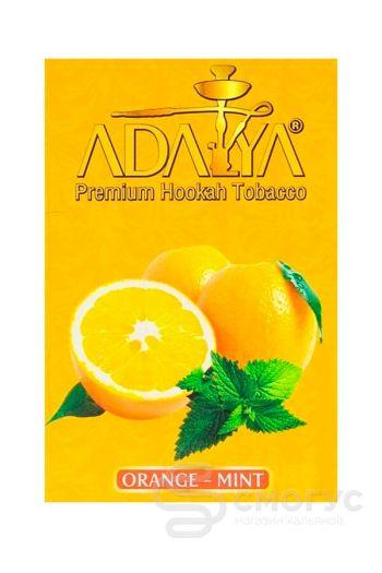 Табак для кальяна Adalya -  Orange mint