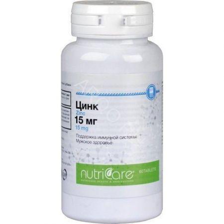 Цинк 15 мг