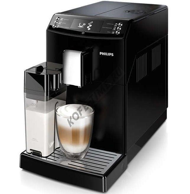 Кофемашина Philips EP 3559