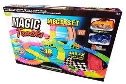 Гоночная трасса MAGIC TRACK 446+X